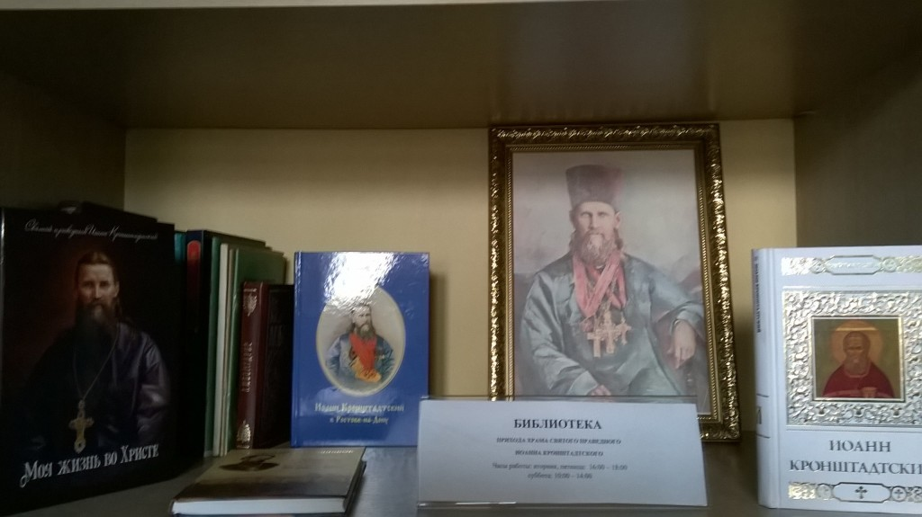 книжная полка 2