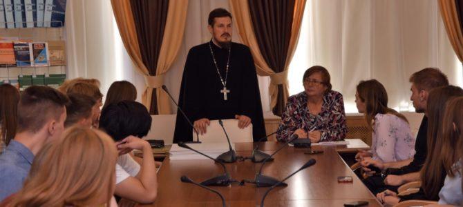 Настоятель храма иерей Владислав Паланчев принял участие в работе круглого стола «Мы против террора!»