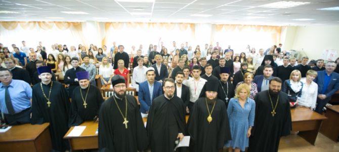 Настоятель храма иерей Владислав Паланчев принял участие в работе молодежного форума межвузовского студенческого объединения «Синергия»