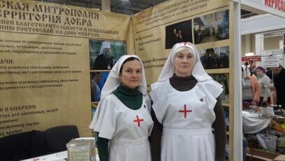Сестры милосердия сестричества во имя святой равноапостольной Марии Магдалины приняли участие в работе ежегодной выставки «Дон Православный»