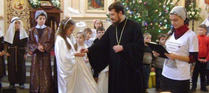 В праздник Рождества Христова в храме  состоялось торжественное посвящение в юные Иоанновцы