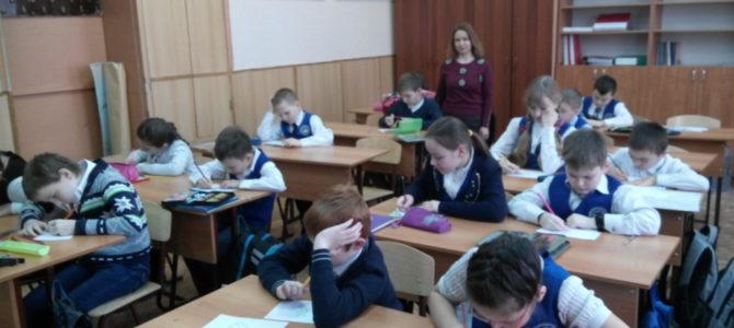 В Многопрофильном Лицее №69 помощники настоятеля провели урок на тему «Православные праздники января»