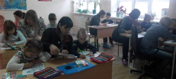 Помощник настоятеля Наталья Полторак провела мероприятие посвященное Детству в Центр дополнительного образования детей