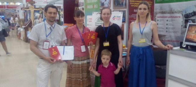 Активисты приходской молодежной общины «Жизнь — во Христе» приняли участие в выставке «Дон Православный»
