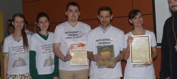 Команда приходской молодёжной общины «Жизнь — во Христе» заняла третье место в епархиальных соревнованиях на знание Священного Писания
