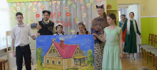 В Ростовском центре помощи детям с ограниченными возможностями оставшимся без попечения родителей №4 состоялся праздник, посвященный Дню защиты детей