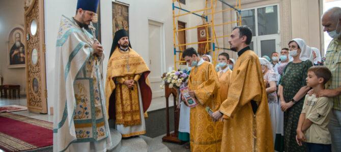 Прихожане и сотрудники храма поздравили настоятеля с очередной годовщиной иерейской хиротонии